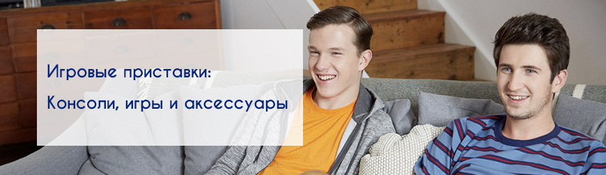 Игры PlayStation 4