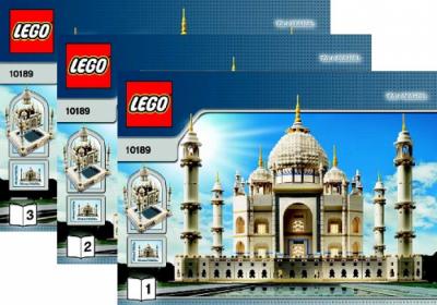 Инструкция Лего 10189 Тадж Махал