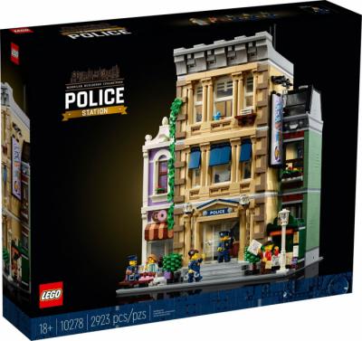 Полицейский участок 10278   Creator Expert
