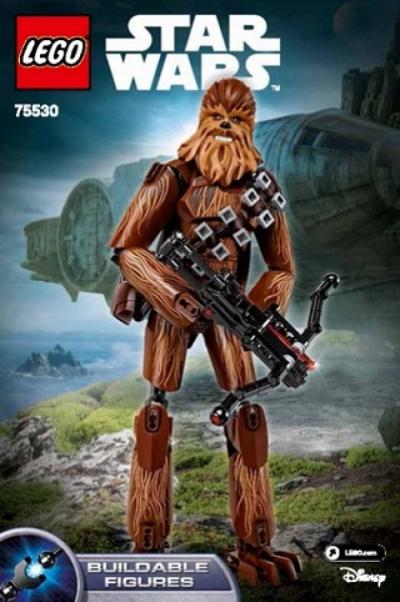 Лего 75530 Star Wars