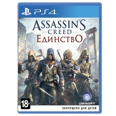 Assassin's Creed: Единство. Специальное издание [PS4, русская версия]
