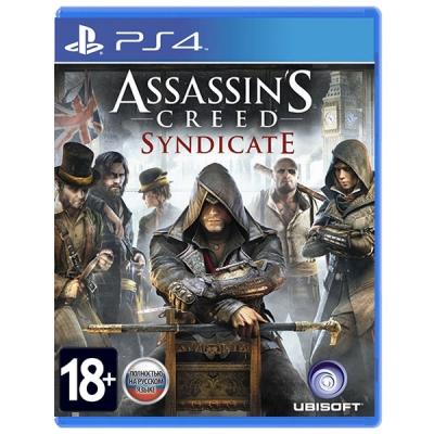 Assassin's Creed: Синдикат. Специальноеиздание[PS4, русская версия]