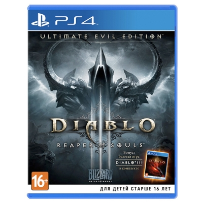 Diablo III: Reaper of Souls. Ultimate Evil Edition [PS4, русская версия]