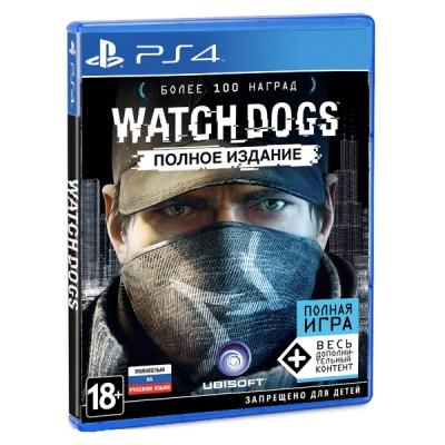 Watch_Dogs. Полное издание [PS4, русская версия]