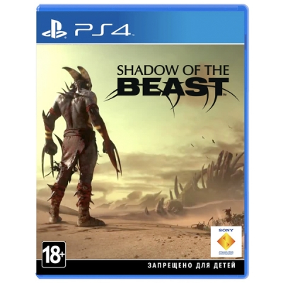 Shadow Of The Beast PS4 cover E-GameStore.ru