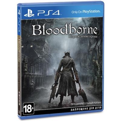 Bloodborne: Порождение крови [PS4, русские субтитры]