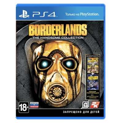 Borderlands: The Handsome Collection [PS4, русская документация]