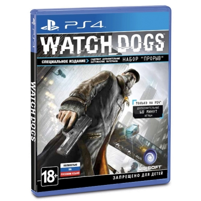 Watch_Dogs [PS4, русская версия] E-GameStore.ru