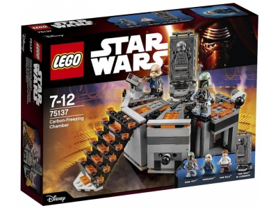 ЛЕГО 75137 Камера карбонитной заморозки Star Wars
