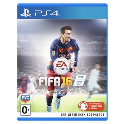 FIFA 16 E-GameStore.ru