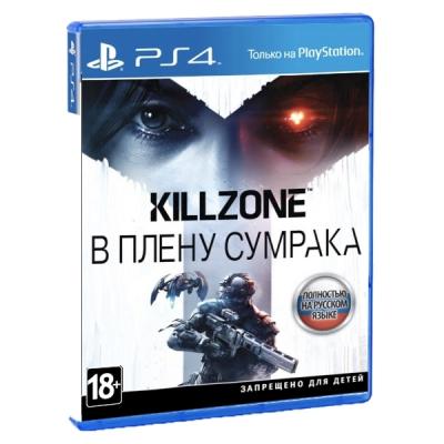 Killzone: В плену сумрака [PS4, русская версия]