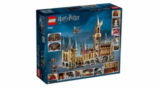 ЛЕГО 71043 Замок Хогвартс Harry Potter