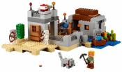 Лего 21121 Застава в пустыне Minecraft