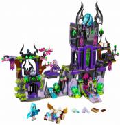 Лего 41180 Волшебный замок теней Раганы