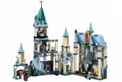 Лего 4709 Замок Хогвартс