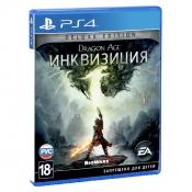 Dragon Age: Инквизиция Deluxe Edition