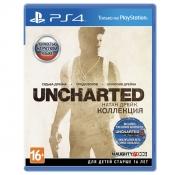 Uncharted: Натан Дрейк. Коллекция [PS4, русская версия]