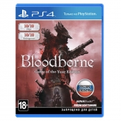 Bloodborne: Порождение крови. Game of the Year (GOTY) Edition