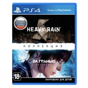 Коллекция Heavy Rain и За гранью: Две души E-GameStore.ru