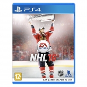 nhl 2016 E-GameStore.ru buy